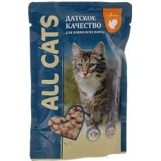 Алл Кетс (ALL CATS®)  д/кошек пауч 85 гр Индейка