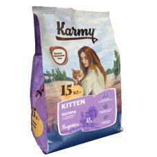 Карми (Karmy®) д/КОТЯТ Сухой KITTEN индейка 1,5 кг