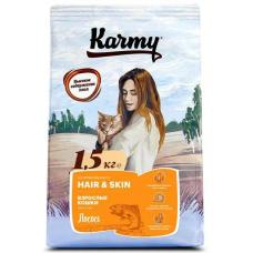 Карми (Karmy®) д/кошек HAIR&SKIN здоров. кожа и шерсть Лосось 1,5 кг