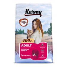 Карми (Karmy®) д/кошек ADULT телятина 400 гр