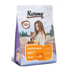 Карми (Karmy®) д/кошек HAIR&SKIN здоров. кожа и шерсть Лосось 400 гр