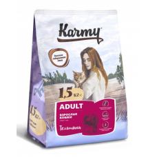 Карми (Karmy®) д/кошек ADULT телятина 1,5 кг