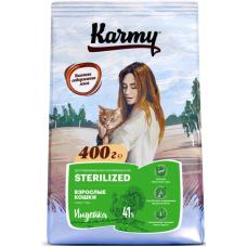 Карми (Karmy®) д/кошек STERILIZED Лосось 400 гр