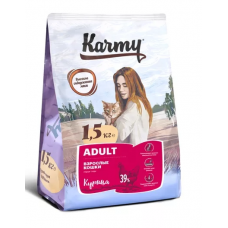 Карми (Karmy®) д/кошек ADULT курица 1,5 кг
