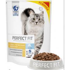 Перфект фит (Perfect Fit®) д/ Кошек с чувств. пищев. 650 гр Лосось