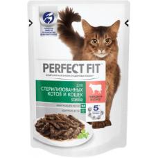 Перфект фит (Perfect Fit®) д/ Стерилиз. Кошек  Пауч 85 гр Говядина