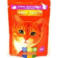 Прохвост (PROхвост®) д/кошек пауч 85 гр Кролик соус