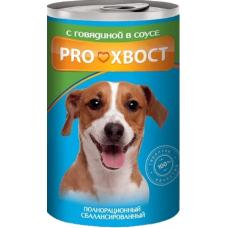 Прохвост (PROхвост®) д/Собак Ж/б 415 гр Говядина