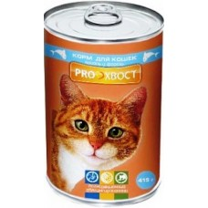 Прохвост (PROхвост®) д/кошек 415 гр ж/б Лосось