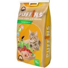 Пуффинс (Puffins®) д/кошек Курица НА ВЕС, за кг