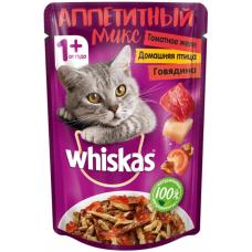Вискас (Whiskas®) д/кошек пауч 85 гр МИКС томат.Желе/Птица/Говядина