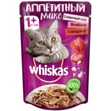 Вискас (Whiskas®) д/кошек пауч 85 гр МИКС слив. Соус/Ягнёнок/Говядина