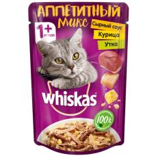 Вискас (Whiskas®) д/кошек пауч 85 гр МИКС сырный Соус/Курица/Утка