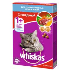 Вискас (Whiskas®) д/СТЕРИЛ. кошек Сухой Говядина 350 гр