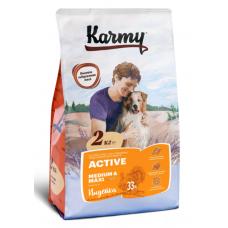 Карми (Karmy®) д/Собак ACTIVE MEDIUM&MAXI индейка  2 КГ