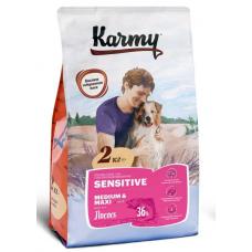Карми (Karmy®) д/Собак SENSITIVE MEDIUM&MAXI чувств. пищевар. лосось  2 КГ