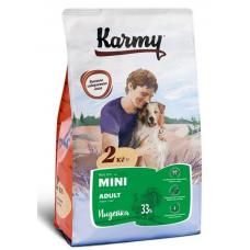 Карми (Karmy®) д/Собак мини  MINI ADULT индейка  2 КГ