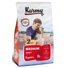 Карми (Karmy®) д/Собак MEDIUM ADULT индейка  2 КГ