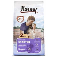 Карми (Karmy®) д/ЩЕНКОВ Стартер (Starter) 2 кг