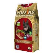 Пуффинс (Puffins®) д/Собак Сухой 15 кг (мешок) Жаркое из говядины