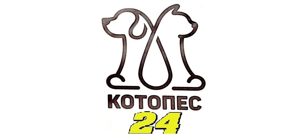 Котопёс-24
